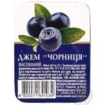Jam Askania blueberry 25g