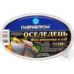 Fish herring Glavrybprom pickled 300g
