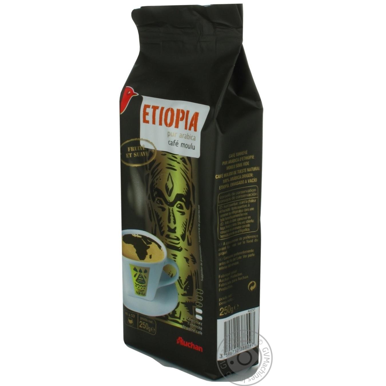 Favori coffee — Auchan Online Store IX14