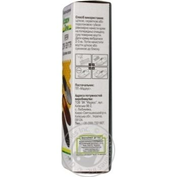 Kozhen Den For Shoes With Beeswax Colorless Cream 75ml - buy, prices for Auchan - photo 5