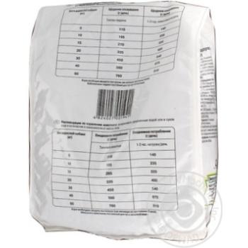Сухой корм Каждый день для взрослых собак с овощами 2.5кг - купить, цены на Ашан - фото 2