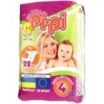 Pi-Pi Maxi Pack Size 4 Baby Diapers