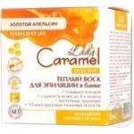 Воск Lady Caramel Золотой апельсин теплый для эпиляции 250мл