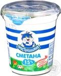 Сметана Простоквашино 15% 355г пластиковый стакан Украина