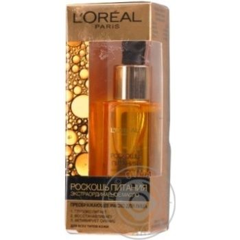 L'Oreal Luxury Power For Face Oil 30мл