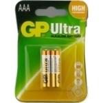 Батарейки GP Ultra Alkaline 1.5V AAA 2шт