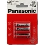 Батарейка Panasonic R03 Special Blister 1x4