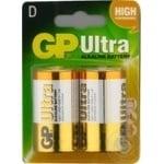 GP Ultra Alkaline 1.5V D Batteries 2pcs
