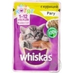 Food Whiskas with chicken canned for kittens 85g soft packing Russia