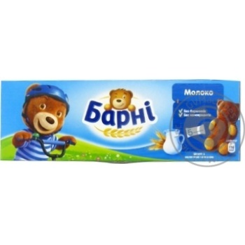Barni Bear With Milk Cake Biscuit - buy, prices for MegaMarket - image 7