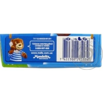 Barni Bear With Milk Cake Biscuit - buy, prices for Auchan - image 6