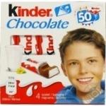 Шоколад Kinder Chocolate молочный с молочной начинкой 4шт 50г