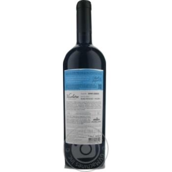 Вино Purcari Rara Neagra Maldec червоне сухе 13% 0,75л - купити, ціни на Novus - фото 2