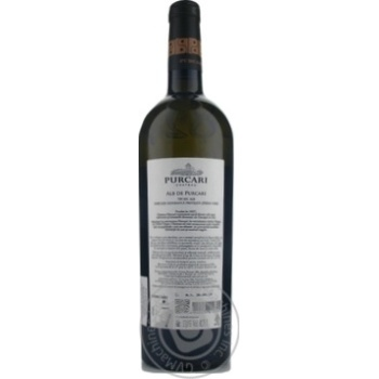 Purcari Alb de Purcari White Dry Wone 14% 0.75l - buy, prices for CityMarket - photo 2