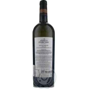 Purcari Alb de Purcari White Dry Wone 14% 0.75l - buy, prices for CityMarket - photo 3