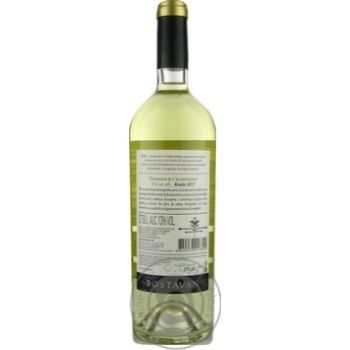 Bostavan Traminer Chardonnay white dry wine 13% 0,75l - buy, prices for Novus - image 2