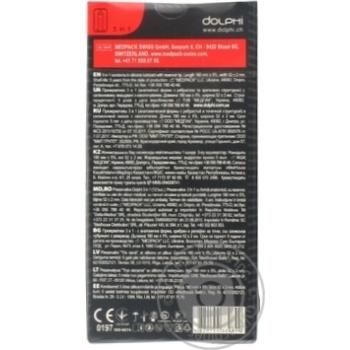 Dolphi 3in1 Condom - buy, prices for Tavria V - image 2