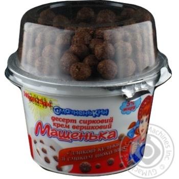 Десерт творожный Смачненький Машенька злаковые шоколадные шарики 5% 155г