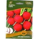 Seed radish Golden garden 10g