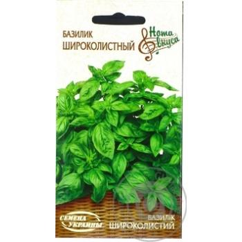 Насіння Базилік ШИРОКОЛИСТИЙ Семена України 0,25г - купить, цены на Novus - фото 2