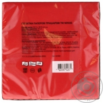 Napkins Private import paper - buy, prices for Novus - image 2