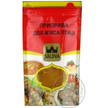 Приправа для мяса птицы Saldva 35г