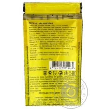 Перец чесночный Saldva 30г - купить, цены на Novus - фото 4
