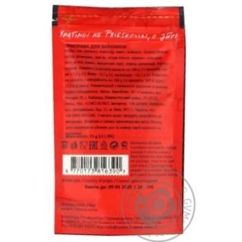 Приправа для баранины Saldva 25г - купить, цены на Novus - фото 2