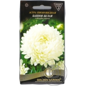 Seed Golden garden 0.25g - buy, prices for Novus - image 1