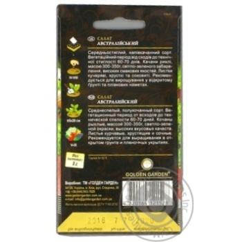 Насіння Салат Австралійський Golden Garden 1г - купити, ціни на Novus - фото 6