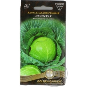 Seed cabbage Golden garden 1g - buy, prices for Novus - image 6
