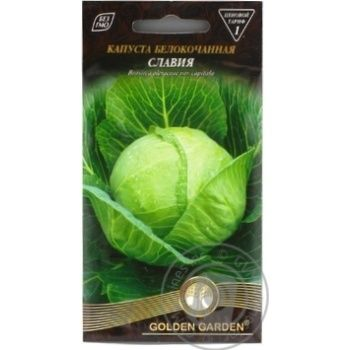 Seed cabbage Golden garden 1g - buy, prices for Novus - image 1