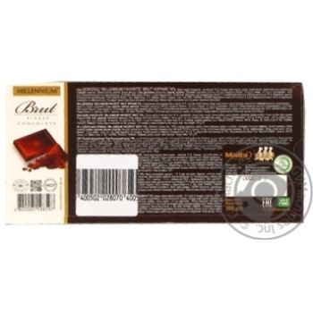 Шоколад черный Миллениум Фейворит Брют плиточный 100г - купить, цены на Novus - фото 2