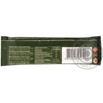 Toffee Zhayvir with apple 40g - buy, prices for Novus - image 2
