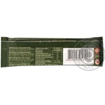Ірис тиражений напівтвердий з альбуміном яблуками та вітаміном С Жайвір40г - купить, цены на Novus - фото 2