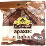 Dragee peanuts Sweet collection in a cacao 150g