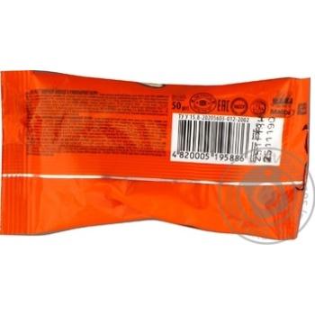 Драже Boom Choc Арахис в молочном шоколаде и разноцветной глазури 50г - купить, цены на Novus - фото 2
