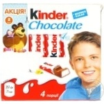 Шоколад Kinder Chocolate молочный с молочной начинкой 4шт 50г