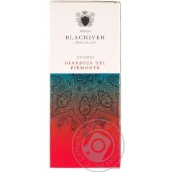 Шоколад Blacriver Gianjuda del Piemonte молочныий с орехами 100г