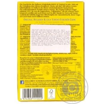 Конфеты Halloren с яичным ликером 125г - купить, цены на Novus - фото 3
