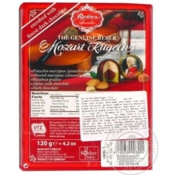 Reber Mozatr-Kugeln chocolate candy 120g - buy, prices for CityMarket - photo 2