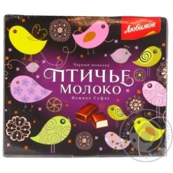 Lyubimov Bird's Milk Souffle in Dark Chocolate Candy 150g - buy, prices for MegaMarket - image 3