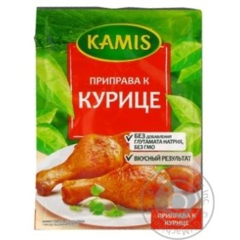 Kamis for chicken spices 30g