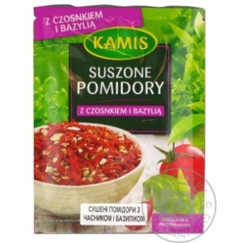 Spices Kamis tomato with garlic dried 15g