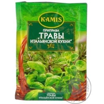 Kamis Italian Herbs Spices