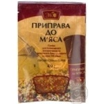 Spices Eko for meat 40g