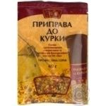 Spices Eko for chicken 40g