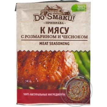 Spices Do smaku! for meat 25g