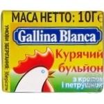 Бульон куриный Galina Blanca с укропом и петрушкой 10г