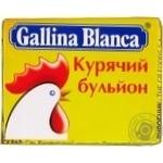 Бульон куриный Galina Blanca 10г